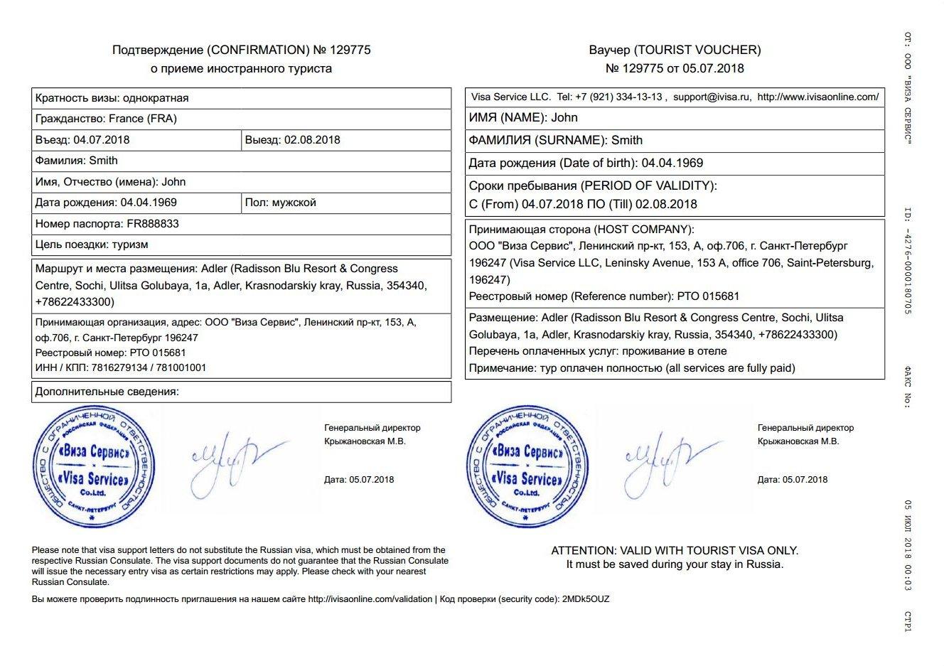 Get Russian Visa Invitation Letter Ivisaonline Com